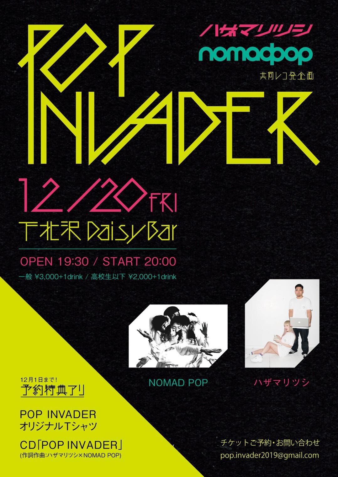 POP_INVADER_POP 12/20(金) @下北沢DaisyBar